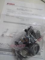 SN3U0045