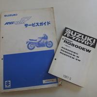DSCF9399