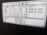 DSCF1353