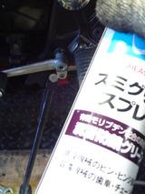 zep400χws20120122 (26)