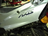 axis90ws20120121 (4)