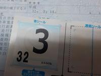DSCN5109