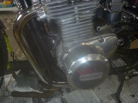 P1150131