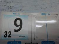 DSCN0409