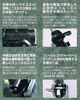 MRS-Z1-T1 (4)