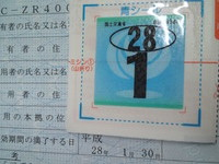 20140131  (14)
