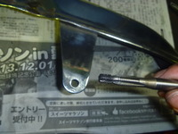 P1010312