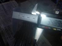 P1050808