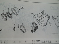 SN3U0044