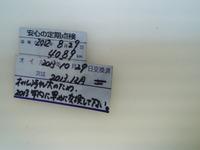 SN3U0005