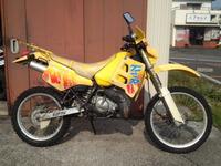 ts125r-yellow