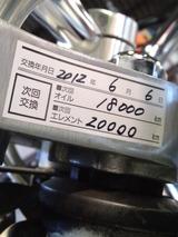 ds400-vh01j20120606ws (17)