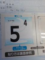 DSCN6381
