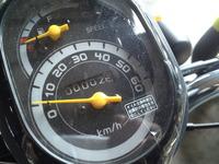 SN3U0006