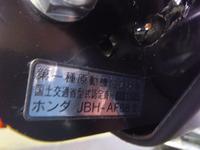 DSCF0783
