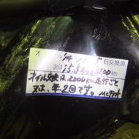 DSCF4355