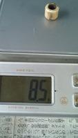 SN3U0020