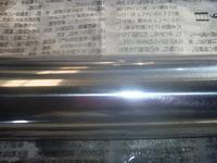 P1060331