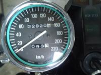 SN3U0007