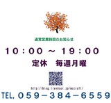 20120901-shop