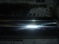 P1140684