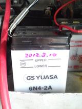 rz50-1hk20120310ws (2)