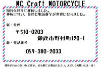 (1)info