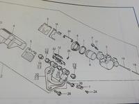 DSCN4512