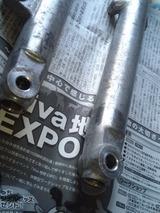 rz50-1hk201112228ws (4)