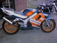 nsr150sp
