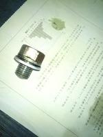 xanthus-zr400d20130327ws (9)