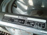 SN3U0011