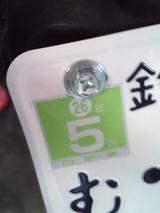 today-af61ws20120506 (1)