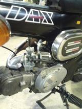 dax88st50ws20111030ws (1)