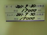 adressv125g20110930ws (27)