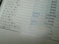 mcomp-ab12ws20130310 (14)