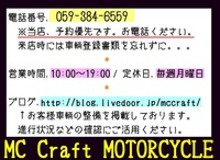 -2013mccraft1
