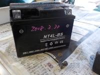 DSCN5846