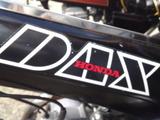 dax88ws20111223 (3)