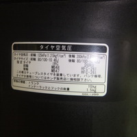 DSCF3994
