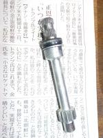 DSCN8857
