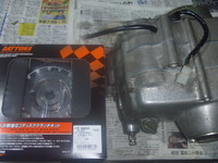 P1150087