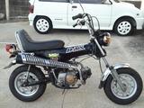 z-dax-st50ws20111104 (1)