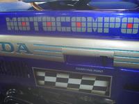P1140483