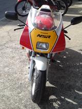 nsr50-ac10ws20120313 (19)