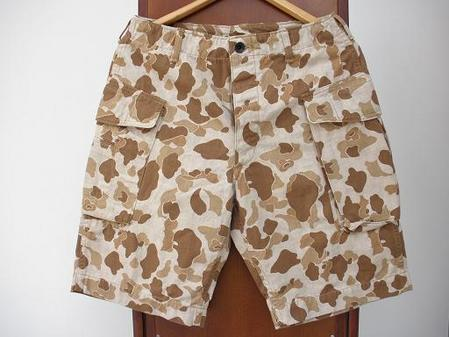 EXPLORER SHORT PANTS