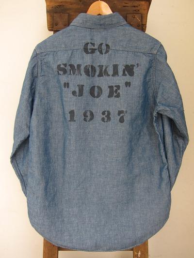 SMOKIN' JOE