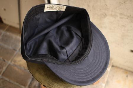 MILITARY UTILITY CAP