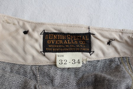 CONDUCTOR OVERALLS (14)