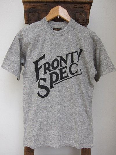 FRONTY SPECIAL